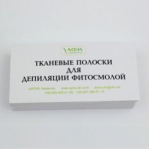 Тканевые полоски для депиляции фитосмолой АЮНА, 100шт