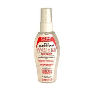 АХД 2000 экспресс - средство для дезинфекции рук и кожи