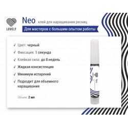 """Клей Чёрный Lovely """"Neo"""", 2 мл"""