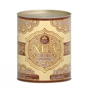 """ХНА для Биотату и Бровей коричневая """"VIVA""""(15, 30, 60, 120 гр)"""