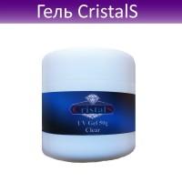 Гель для наращивания CristalS
