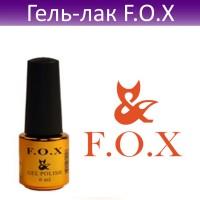 Гель - лаки F.O.X
