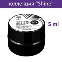 """Гель-лак, коллекция """"Shine"""""""
