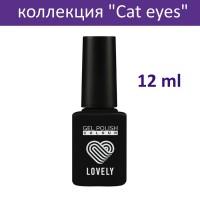 """Гель-лак, коллекция """"Cat eyes"""""""