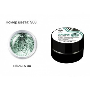 Гель-лак Lovely №S08, 5 ml